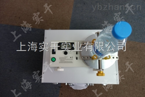 瓶盖扭力测定仪-SGHP瓶盖扭力测定仪