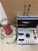 50KV-工频试验变压器