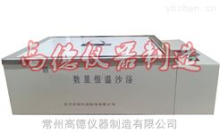 SY-1电热恒温沙浴