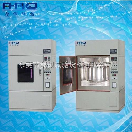 切片式氙燈老化試驗箱/模擬陽光水冷氙燈老化試驗箱廠商