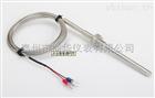 WRNK-291带补偿导线K型热电偶