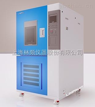 北京恒温恒湿测试仪 恒温恒湿检测设备试验原理 大型恒温恒湿试验箱linpin