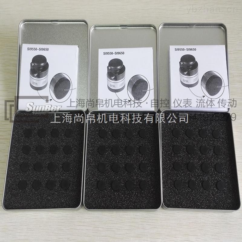 上海尚帛供应英国SENCON先控涂膜测厚仪SI9600