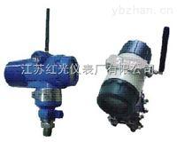 SY-SPRM-P智能無線壓力變送器
