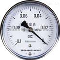 不锈钢轴向真空耐震压力表 Z100