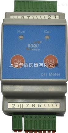 不带显示的PH模块,用于生物发酵罐的高温PH变送器