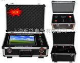 ZMY-2000直埋電纜故障測試儀