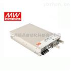 台湾明纬电源系列-交流/直流内置机壳型交换式电源供应器