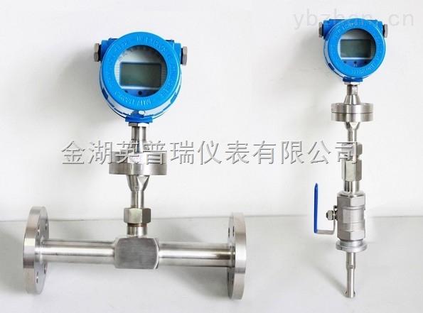 YPR-TMF-熱空氣*熱式氣體質量流量計