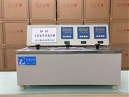 经济型电热恒温水槽