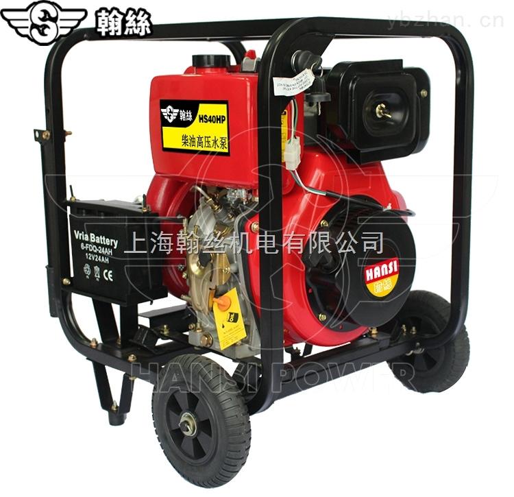 4寸高压柴油机水泵消防泵