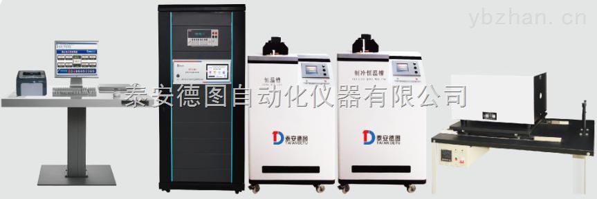 检定标准热电偶需要的标准器和仪器设备