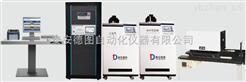 DTZ-01供应江苏温度变送器检定系统