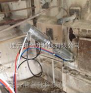 水泥厂回转窑用窑尾烟室测温仪ST8000型