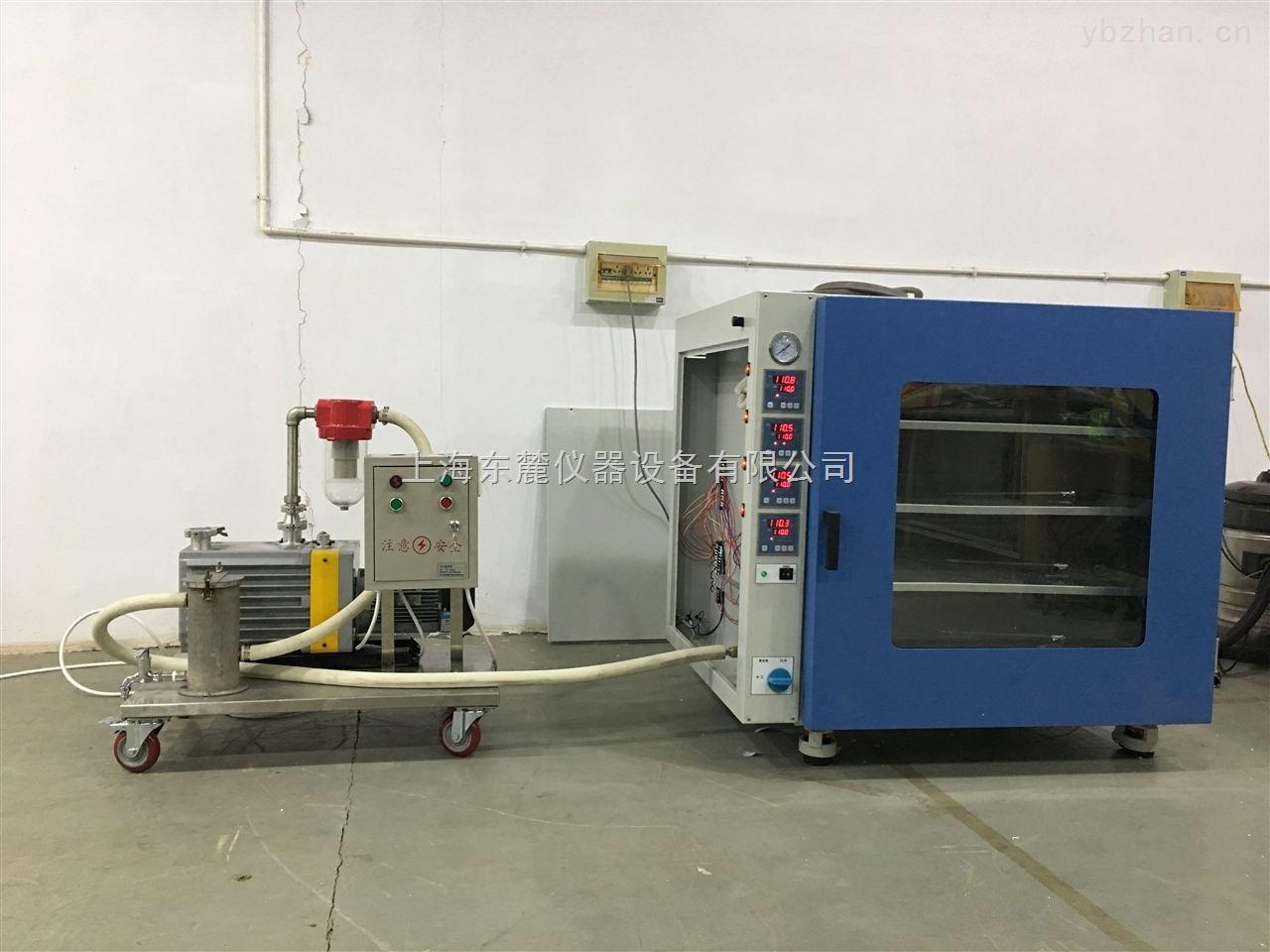 DLZ-6510-上海嘉定訂制臺式真空干燥箱外接真空泵