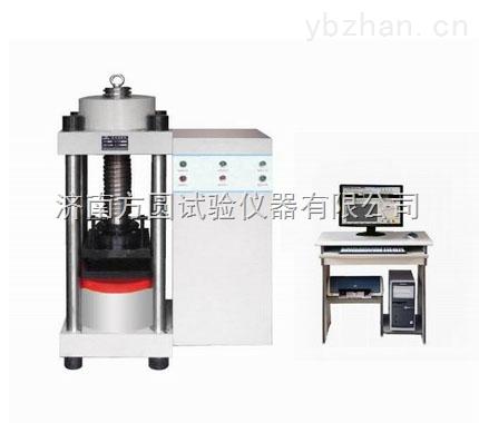 YAW-3000B-C15混凝土压力检验设备 年销售百台的秘诀