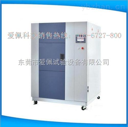 低溫全自動沖擊試驗機/工業冷熱沖擊試驗箱