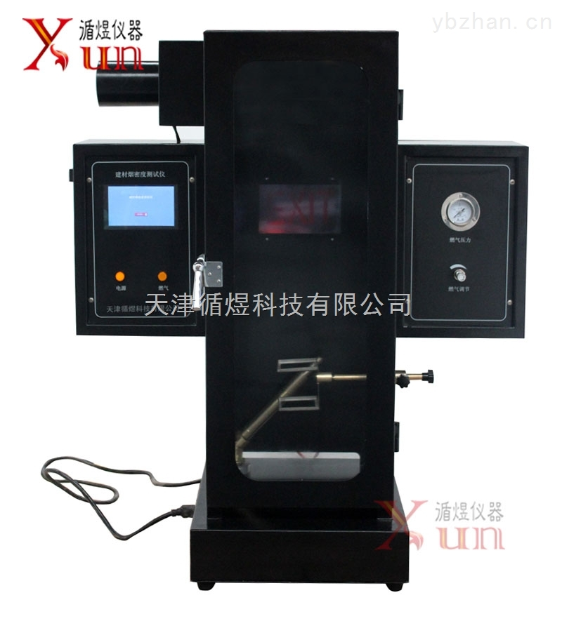 JCY-3型触摸屏建材烟密度测试仪 燃烧性能测试厂家直销