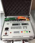 ZZC-2A直流低電阻快速測試儀