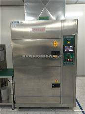GT-TC-80高低温度冲击试验箱  武汉冷热冲击试验箱