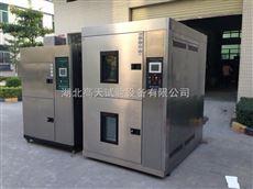GT-TC-64武汉温度冲击试验箱规格及选型