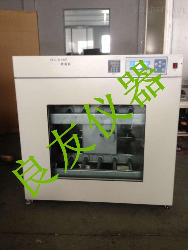 LY-C-30-5x6F-二氧化碳細胞轉瓶培養箱