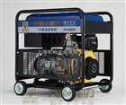 户外施工抢修10KW柴油发电机