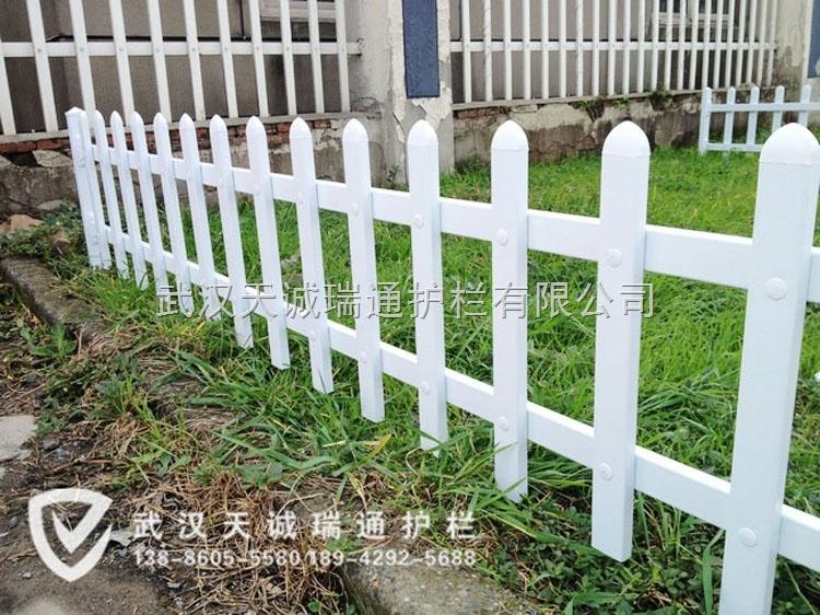 武汉花坛护栏,武汉pvc护栏,武汉草坪护栏价格