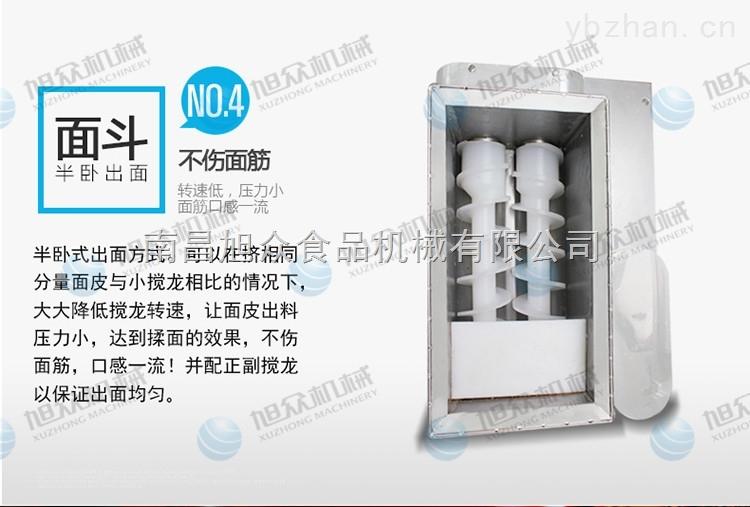 江西赣州月饼机厂家 宜春月饼机