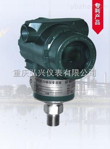 重庆弘兴仪表HXT200陶瓷压力变送器