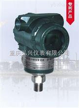 HXT200重庆仪表HXT200陶瓷压力变送器