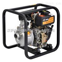 2寸小型柴油消防泵