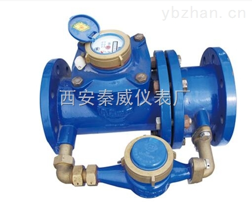 貝泉-渭南DN20復式水表