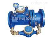 渭南DN20復式水表