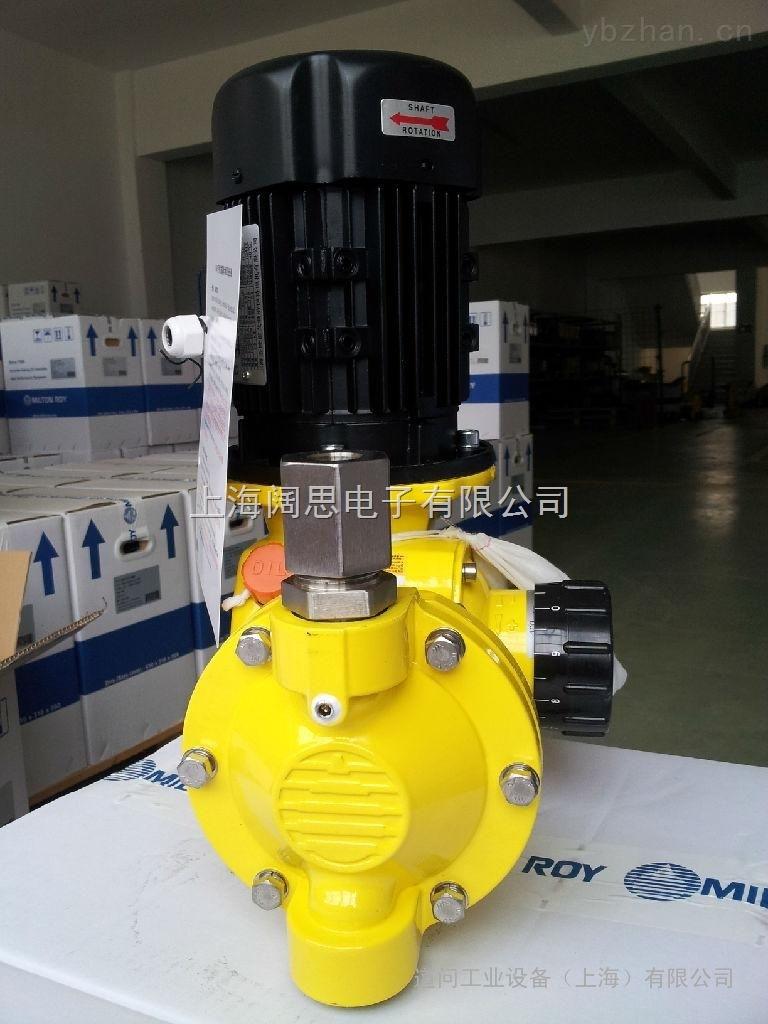 美国米顿罗计量泵-GM0120PQ进口米顿罗机械隔膜计量泵
