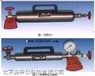 液化气取样器