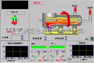 MCGS通用版组态软件