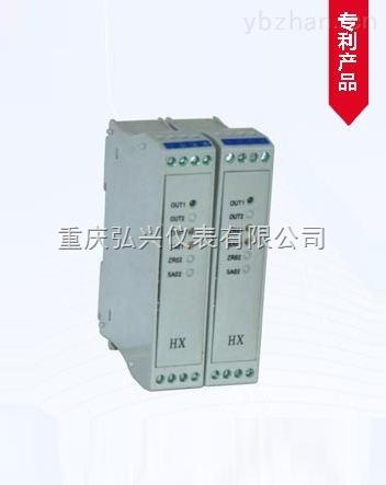 重庆弘兴仪表HXQ-1100型检测端安全栅