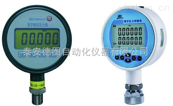 供應LCD液晶顯示功能KY2010數字精密壓力表