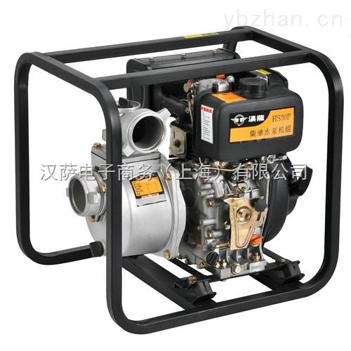 3寸小型柴油消防泵