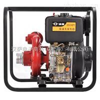 3寸小型高压消防泵