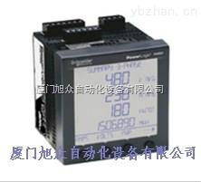 PM820MG施耐德仪表特价现货