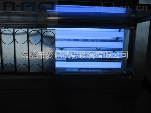 紫外老化柜厂家/紫外线试验机械品牌