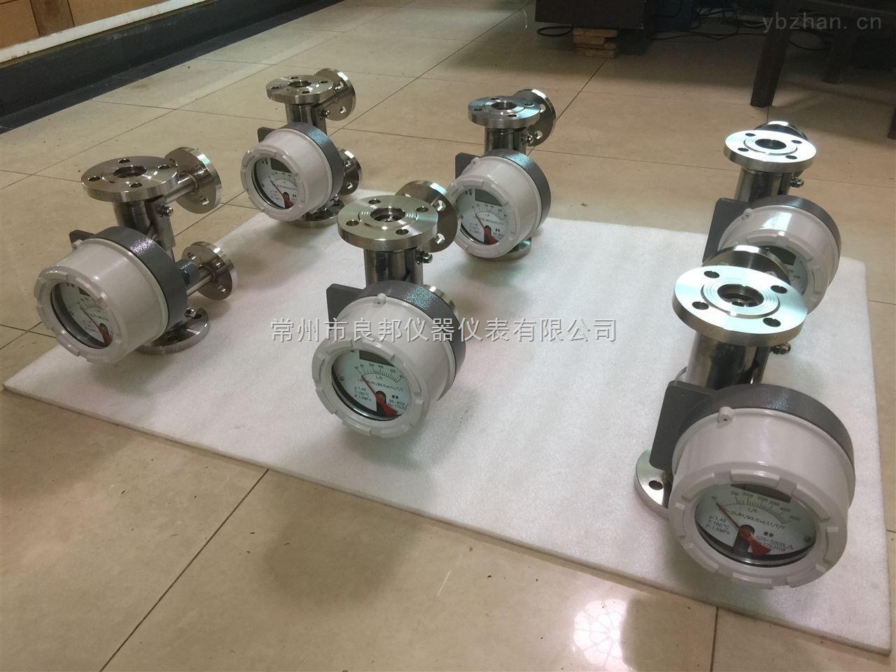 LZD-25/1/RR1/M9-智能隔爆型金属管浮子流量计优质供应商