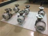 智能隔爆型金屬管浮子流量計優質供應商
