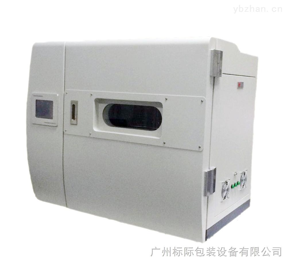 广州标际|ZF800B全自动蒸发残渣测定仪