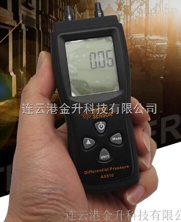 AS510-希瑪AS510管道氣體壓差計帶背光燈優供