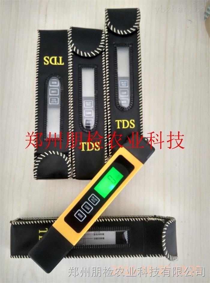 厂家供应山东合肥上海广州便携式土壤盐度计/数显盐度计PJ-TEC