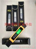 廠家供應山東合肥上海廣州便攜式土壤鹽度計/數顯鹽度計PJ-TEC
