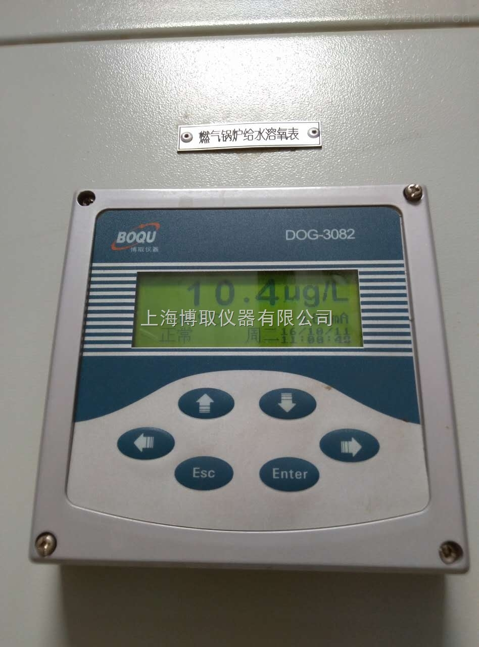 DOG-3082-用于电厂除氧器出口的PPB微量溶解氧测定仪0-100mg/L